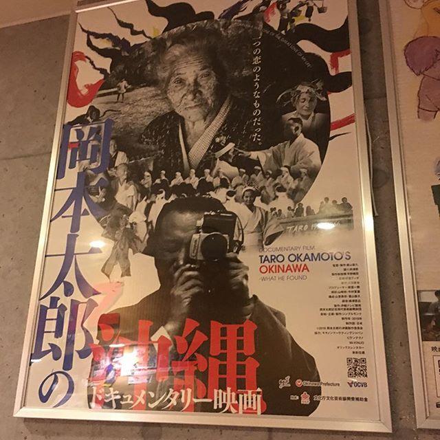 京都で見過ごした「岡本太郎の沖縄」を十三で見る。 (from Instagram)