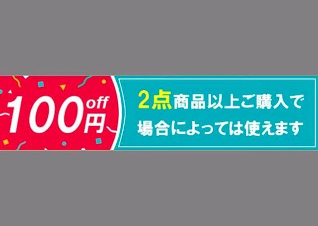 これって、2個買っても割引してもらえない場合もあるってことか?(笑)ネットショッピングをしていると、'90年代初め頃の中国旅行を思い出させる面白くて怪しげな日本語で溢れている。そういや、あの頃は漢字2文字の間に平仮名の「の」を入れて日本語のように見せるってのが流行ってなあ、、、「英の雄」とか「旅の楽」なんて。。。「すゐてのマーク、岡夫の電卓」という全く意味のわからないブランドの電卓とか売ってたし、唐突に「たのしい」と縦に大書きされたセーターを着ている人もいたっけ、、、 商品レビューとか読むと「取説の日本語がわからん」とか「おかしい」とか怒ってるひとがいるけど、笑わせてもらえて、いろいろ楽しいのにねえ、、、 安物を買う人は心の余裕もないのかな。 (from Instagram)