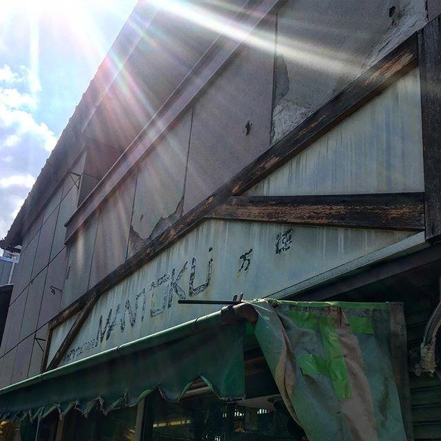 千本通にある懐かしい昭和のニオイ漂う雑貨屋さんMANTOKU(万徳)。 焼き物のタヌキや張り子のトラなんか売ってるけど、看板には「キッチンウェアの店」とある。確かに鍋が溢れかえってる!この雑然さ、子供の頃近所にあった荒物屋さんの鮒子田を思い出すなあ。お使いで買い物に行くと、腰の曲がった小さいお婆さんが「へえそうどすか。そらはばかりさんどすなあ」と謎の言葉で迎えてくれた。鮒子田で思い出すのは生まれて初めて自分用の歯ブラシを買ったこと。「米国デュポン社製造ナイロン使用」と誇らしげな惹句が今思えば返ってアヤシイんだけど、なぜかカッコいいと思ったなあ。今度、なんか怪しい物がないかTOKUMAN探検に行ってみよう。鮒子田の婆さん出てきたりして、、、(笑) (from Instagram)