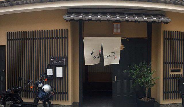 京都西陣、focalpointでお仕事。打ち合わせそこにカレーとシフォンケーキをご馳走になる。おKyoto Ballのみやげまでいただく!毎日こういう仕事が舞い込まないかなあ、、、 (from Instagram)
