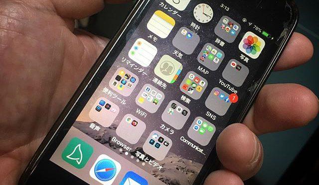 お休み、iPhone5s。ピンチヒッターありがとう。お疲れ様。 (from Instagram)