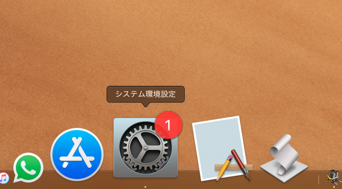 Macのソフトウェア・アップデート失敗の矯正