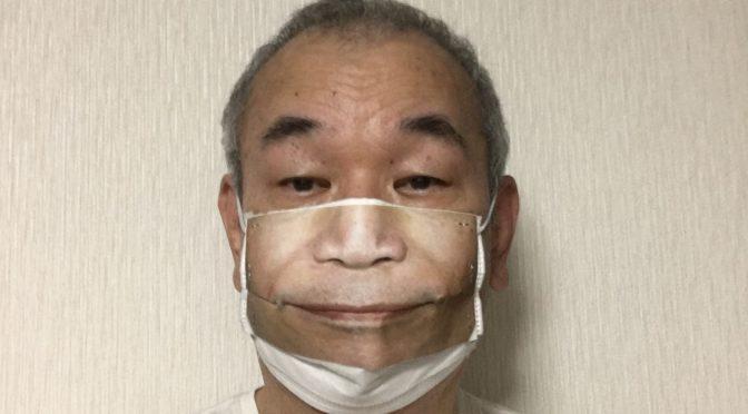 顔認証対応?マスクの製作